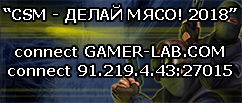 Counter-Strike 1.6 CSM Server