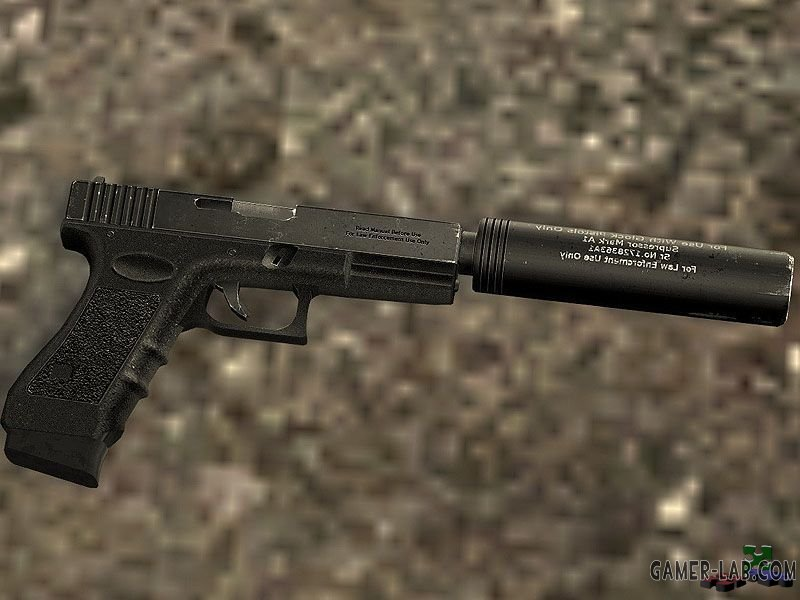 Glock 18 with Silencer