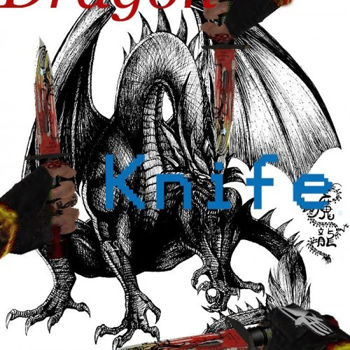Dragon_Knife