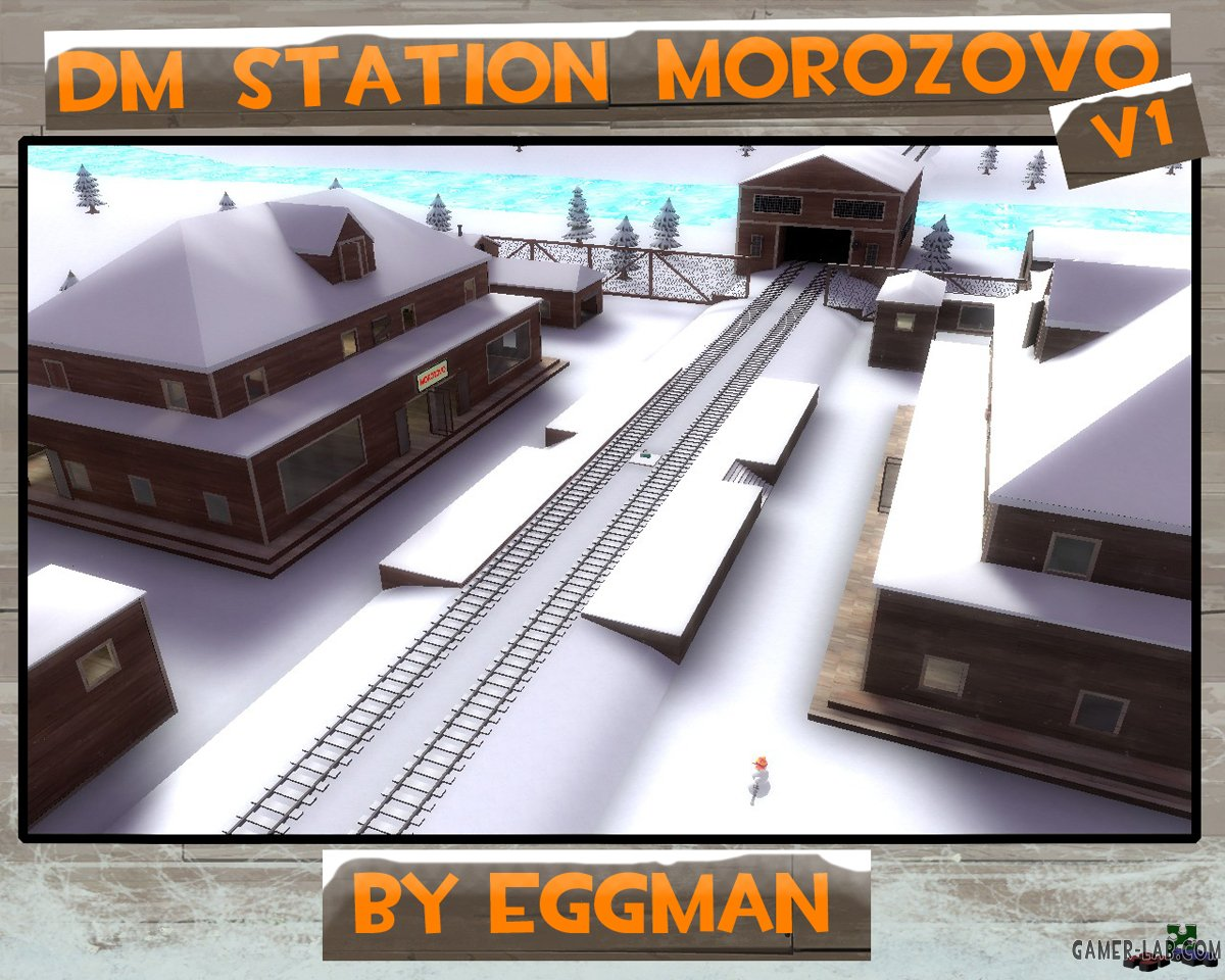 dm_station_morozovo_v1
