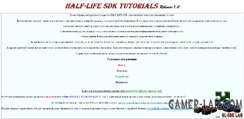 Half-Life SDK Tutorials