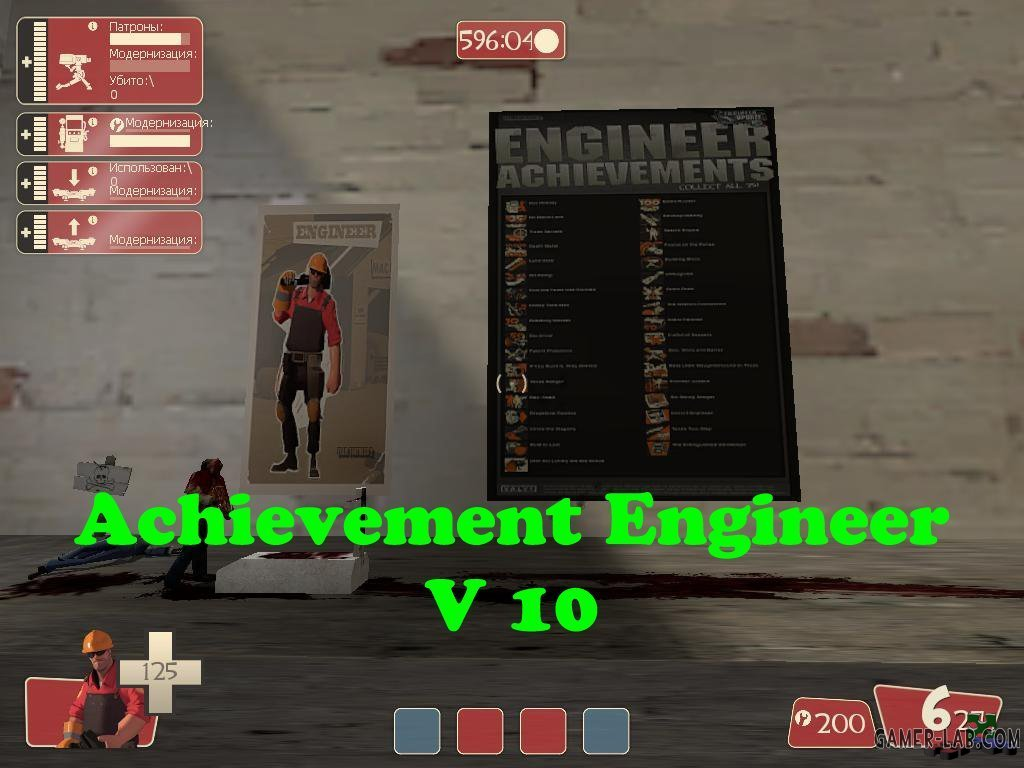achievement_engineer_v10
