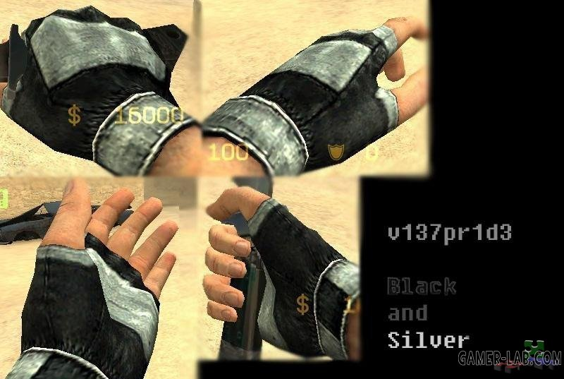 Black_And_Silver_Gloves