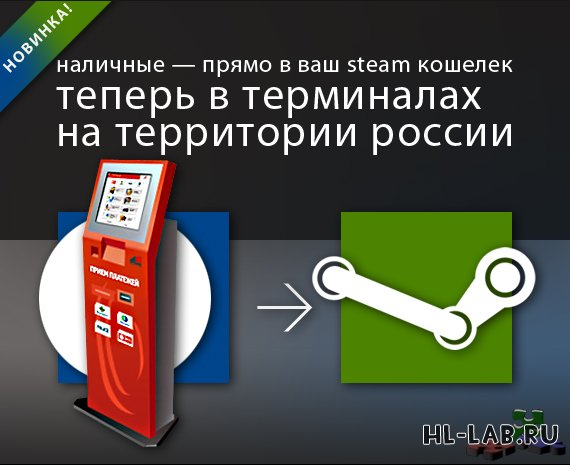 2702638098.steam_koins1.jpg