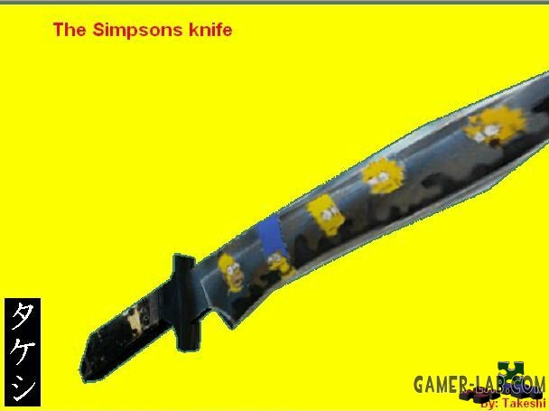 the simpsons knife