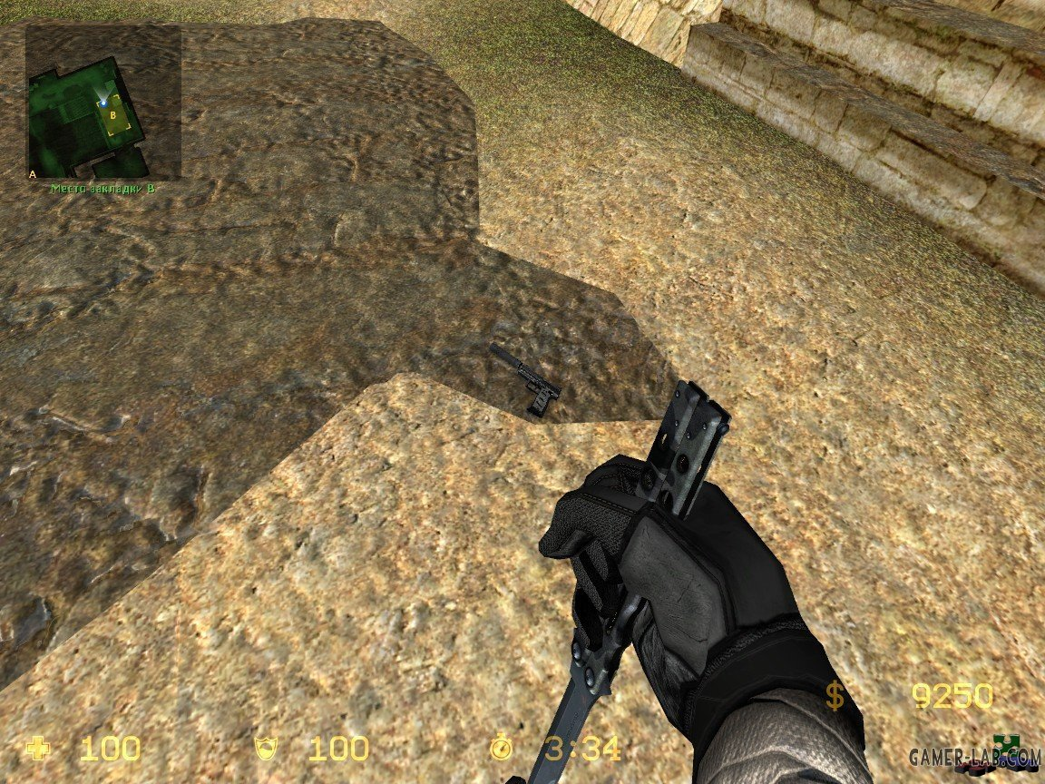GS_USP_compact_H_K_pack
