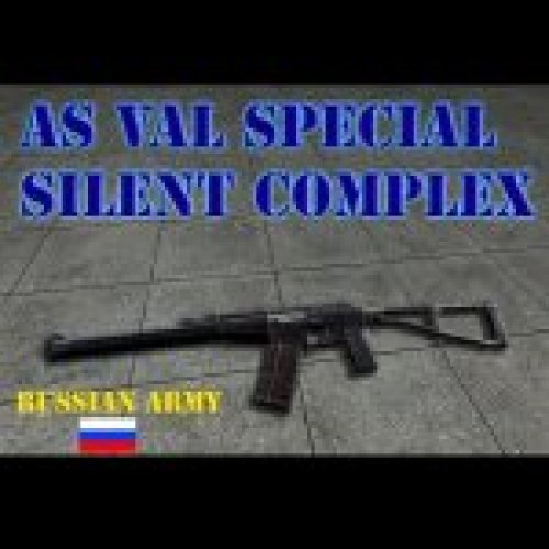 AS VAL special complex