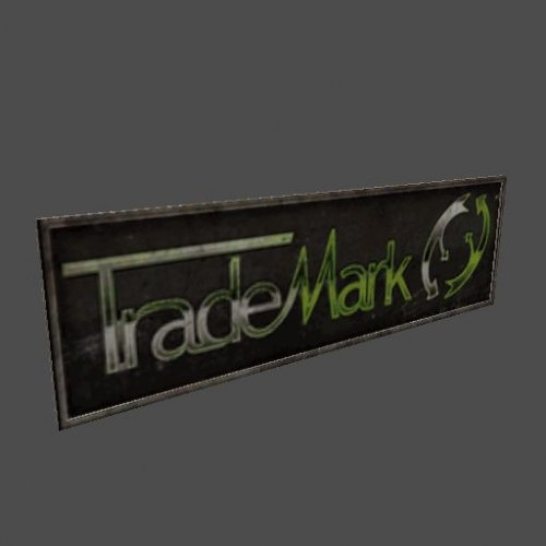 AF_sign_trade_mark