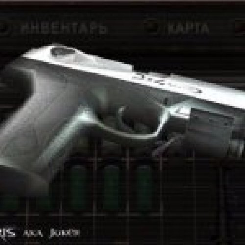 Beretta Px4 White from RE5