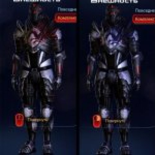 Blood Dragon Armor (Red&Blue)