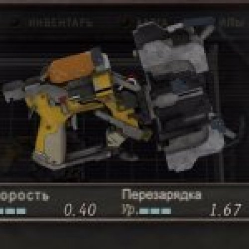 Dead Space's Plasma Cutter