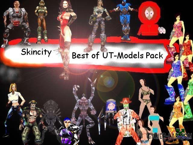 Skincity - Best of UT Models Pack