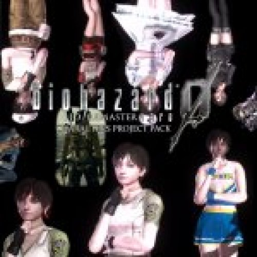 RE0 HD Project Characters Pack (Upd. 1)