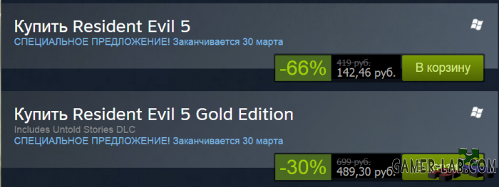 ResidentEvil5GoldEdition1.png