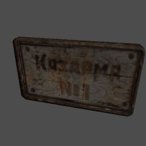 Sign_CrapBarracks1
