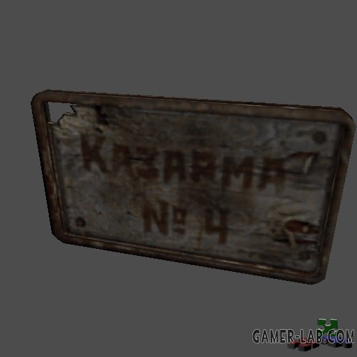 Sign_CrapBarracks4