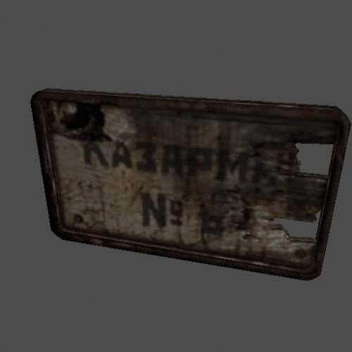 Sign_CrapBarracks6