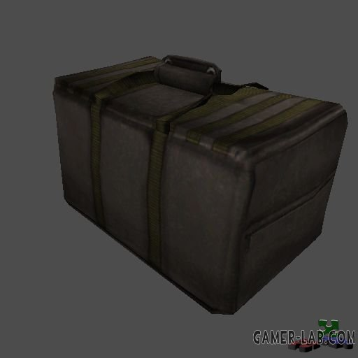 cc_ArmorContainer01
