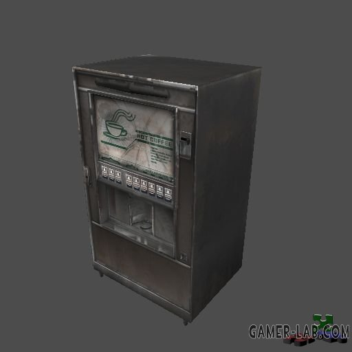 coffee_device_COD4_01