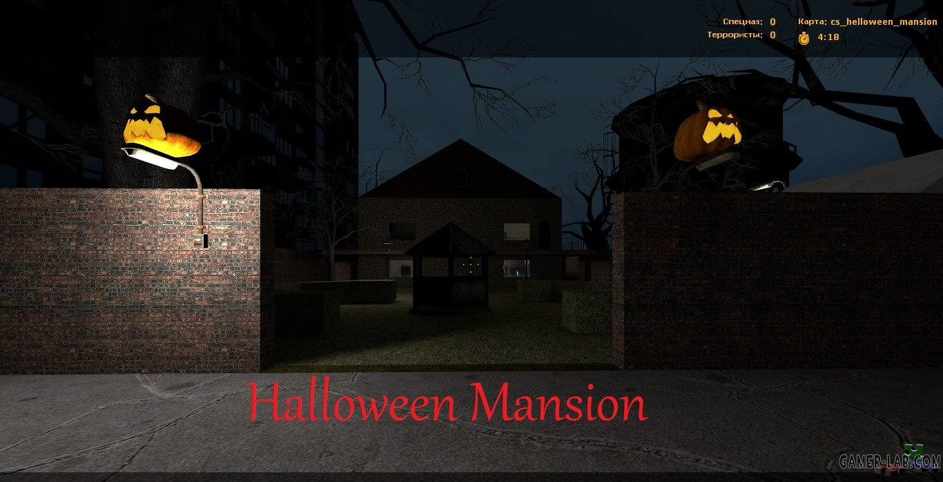 cs_helloween_mansion