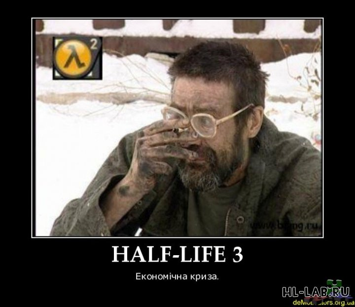 demotivators_org_ua-104309-3.jpg
