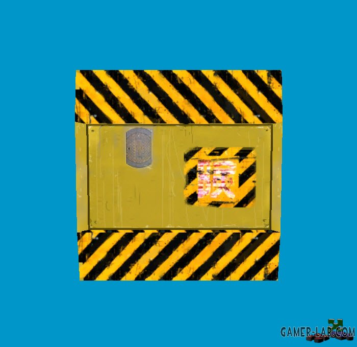 industrial_barrier_cover_closed