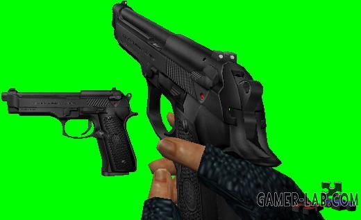 HD Super Beretta 92fs OF