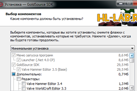 GoldSource SDK от Hl-Lab