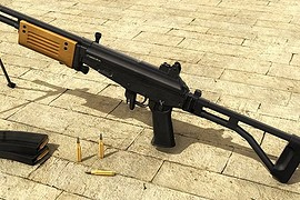 galil heat arm