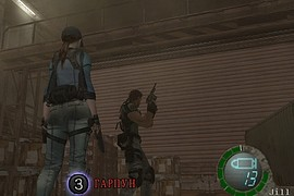 Resident Evil 4 Gold Edition RE 5 LiN Style