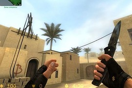 Swat Knife