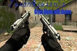 Crysis_gloves