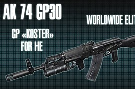 AK-74 GP 30 (HE replacement)