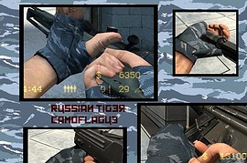 Russian_Tiger_Camo_Gloves