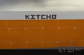 dod_orange_kitcho