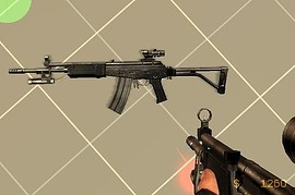 Tactical Galil For Sg552