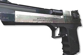 Stokes Desert Eagle - Quad s Anims