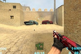 Red_Camo_Super_Shotty