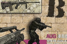 Manga Stamped Body Steyr AUG A1