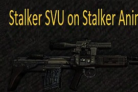 Stalker svu on stalker anims