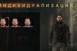 RE6 Chris Bar Version