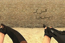 CS:GO Weapons Pack for CSS