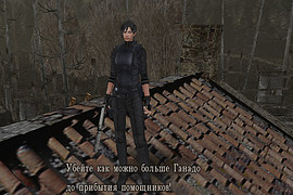 Ada Black - Replace Wesker Merc